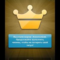 Foto scattata a Алкоголизм da Andrey C. il 8/4/2013