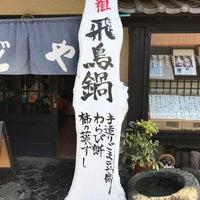 Photo taken at めんどや by Masahiko on 12/31/2016