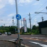 Photo taken at 道の駅 西山公園 by hhhhhhhhhg on 8/16/2016