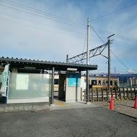 Photo taken at Kanashima Station by すけ こ. on 12/17/2017