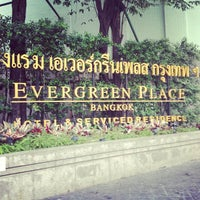 Photo taken at Evergreen Place Bangkok by Xavier S. on 12/15/2012