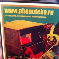 Photo taken at Фонотека / Phonoteka.ru / Plastinka.com by Ola💋la on 10/19/2012