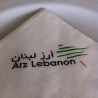 Arz lebanon restaurant middle eastern restaurant for Arz lebanese cuisine