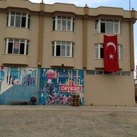 Photo taken at Güneş Gıda A.Ş by Mehmet akif G. on 9/2/2013