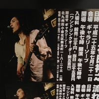 Photo taken at SOAP by Kumi O. on 7/21/2013