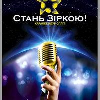 Снимок сделан в Karaoke Club Split пользователем Club Split Lviv 8/8/2016