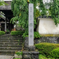 Photo taken at 八王子神社 by Andy on 9/17/2017