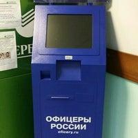 Photo taken at ОВД Академического района by Igor P. on 8/7/2015