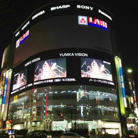 1/24/2013にNaotaka S.がヤマダ電機 LABI新宿東口館で撮った写真