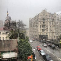Photo taken at Департамент информационных технологий города Москвы by Снежана С. on 8/5/2013