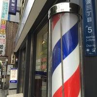 Photo taken at 理髪館 なんば本店 by keiichi k. on 6/14/2016