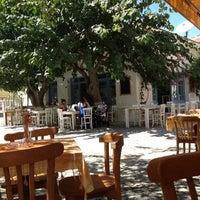 9/4/2013 tarihinde Dogan B.ziyaretçi tarafından Dutlu Kahve'de çekilen fotoğraf
