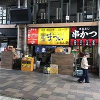 Photo taken at 立呑まつい by Yoshitaka O. on 5/17/2017