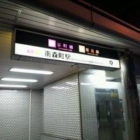 Photo taken at Minami-morimachi Station (K13/T21) by Chuji M. on 12/12/2012