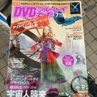 Photo taken at ゲオ うかいや書店 荒井店 by よっさん on 6/27/2016