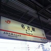 Photo taken at Nagoya Station by ふく on 5/13/2013