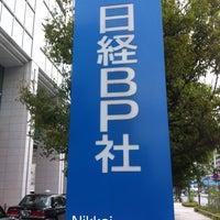 Photo taken at 日経BP社 (株式会社 日経BP) by scafloc 桑. on 5/10/2013