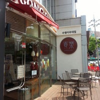 Photo taken at GONG CHA by Younghye J. on 5/9/2014