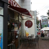 Photo taken at GONG CHA by Younghye J. on 8/26/2014