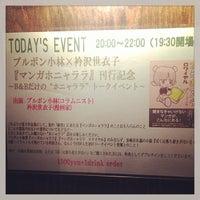 Das Foto wurde bei B&B von Takawo T. am 6/16/2013 aufgenommen