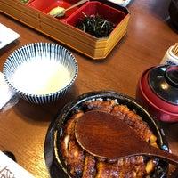 รูปภาพถ่ายที่ Atsuta Horaiken โดย Iris L. เมื่อ 7/29/2018