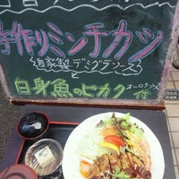 Photo taken at 遊遊 本町店 by a_yama4tan on 11/27/2012