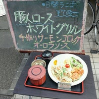Photo taken at 遊遊 本町店 by a_yama4tan on 10/26/2012