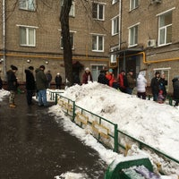 Photo taken at Молочная кухня by Катерина 💋 Т. on 2/1/2016
