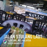 Photo taken at Restaurant Sayam by Syafiq S. on 1/30/2013