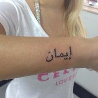 Das Foto wurde bei Pietá Tattoo von Ligia L. am 11/5/2013 aufgenommen