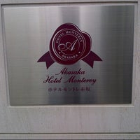 Photo taken at Hotel Monterey Akasaka by Simon H. on 11/8/2012