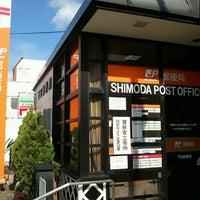 Photo taken at 下田郵便局 by takoyaki on 11/4/2012