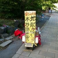 Photo taken at 温泉たまご by takoyaki on 5/2/2013