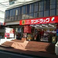 Photo taken at サンドラッグ国分寺本町店 by takoyaki on 12/8/2012