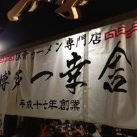 Photo taken at Hakata Ikkousha by torada on 7/7/2013