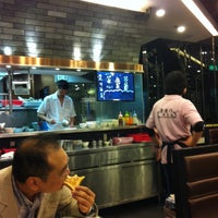 Photo taken at Aberdeen Fishball & Noodle Restaurant 香港仔魚蛋粉 by Tin O. on 11/28/2011