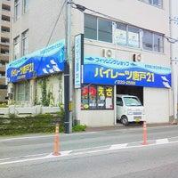 Photo taken at パイレーツ唐戸21 by TAKETAKO on 12/30/2011