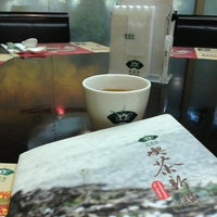 Photo taken at 天仁茗茶 Ten Ren's Tea by K.D H. on 1/13/2013