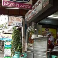 Photo taken at ร้านเป็ดย่างรสเด็ด by Tivaluck M. on 7/24/2013