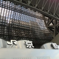 Photo taken at Kyoto Station by surly s. on 2/2/2013
