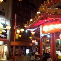 Photo taken at China Town by Katsunori K. on 1/6/2013