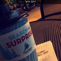 Photo taken at Caribou Cafe by Fatma A. on 4/9/2017