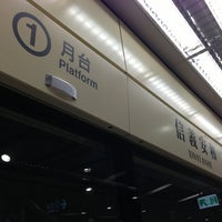 Photo taken at Youbike 捷運信義安和站 MRT Xinyi Anhe Sta. by Rikkin on 11/24/2013