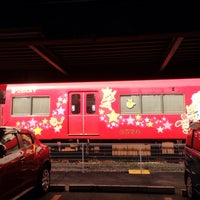 Photo taken at Kō Station (NH04) by Kunio F. on 7/23/2014