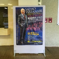 Photo taken at AIPLAZA TOYOHASHI by Kunio F. on 12/9/2016