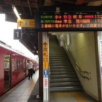 Photo taken at Kō Station (NH04) by Kunio F. on 6/18/2013