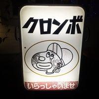 Photo taken at うるまんま by Hirohisa N. on 1/11/2015