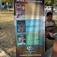 Photo taken at Planetariu Chișinău by Int20h on 8/15/2014