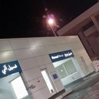 Photo taken at ADNOC Khalidiyah by REAL PLAYER u. on 3/5/2014