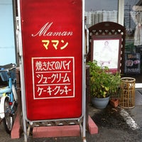 Photo taken at ママン by Hiroto N. on 9/12/2014